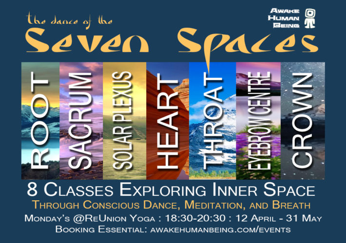 Dance of the Seven Spaces: Heart